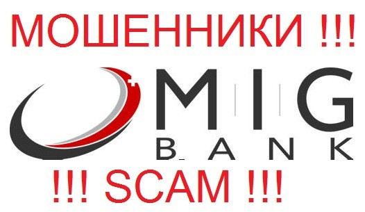 Banco mig bank forex