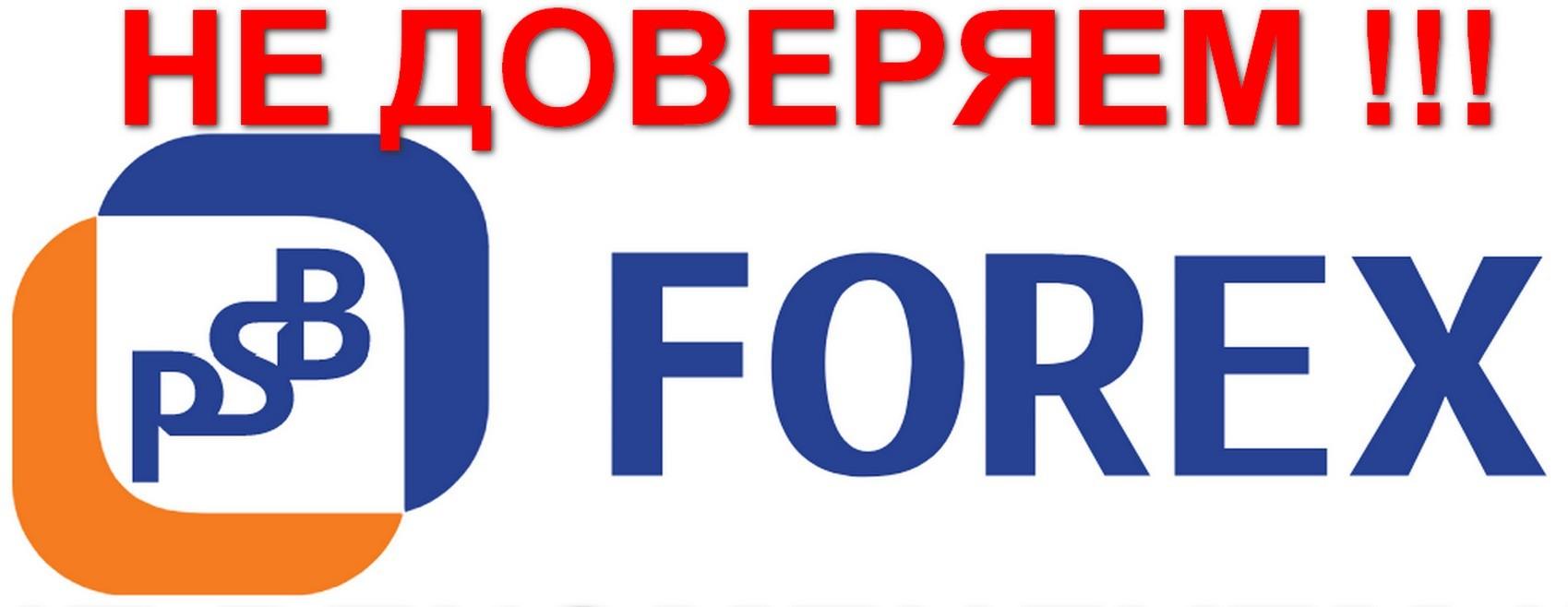Forex brokers pro отзывы