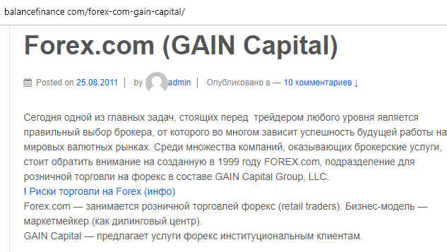 Gain capital forex review forum difference between fdi and portfolio investment scheme