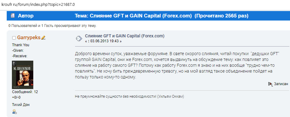 Gain capital forex review forum alior bank platfora forex
