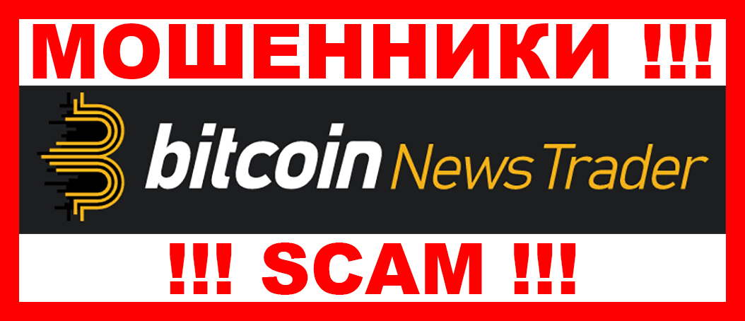 bitcoin bewertung trader supermercato bitcoin