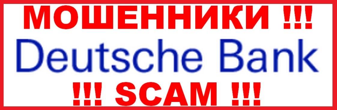 Bank scam deutsche Second Former