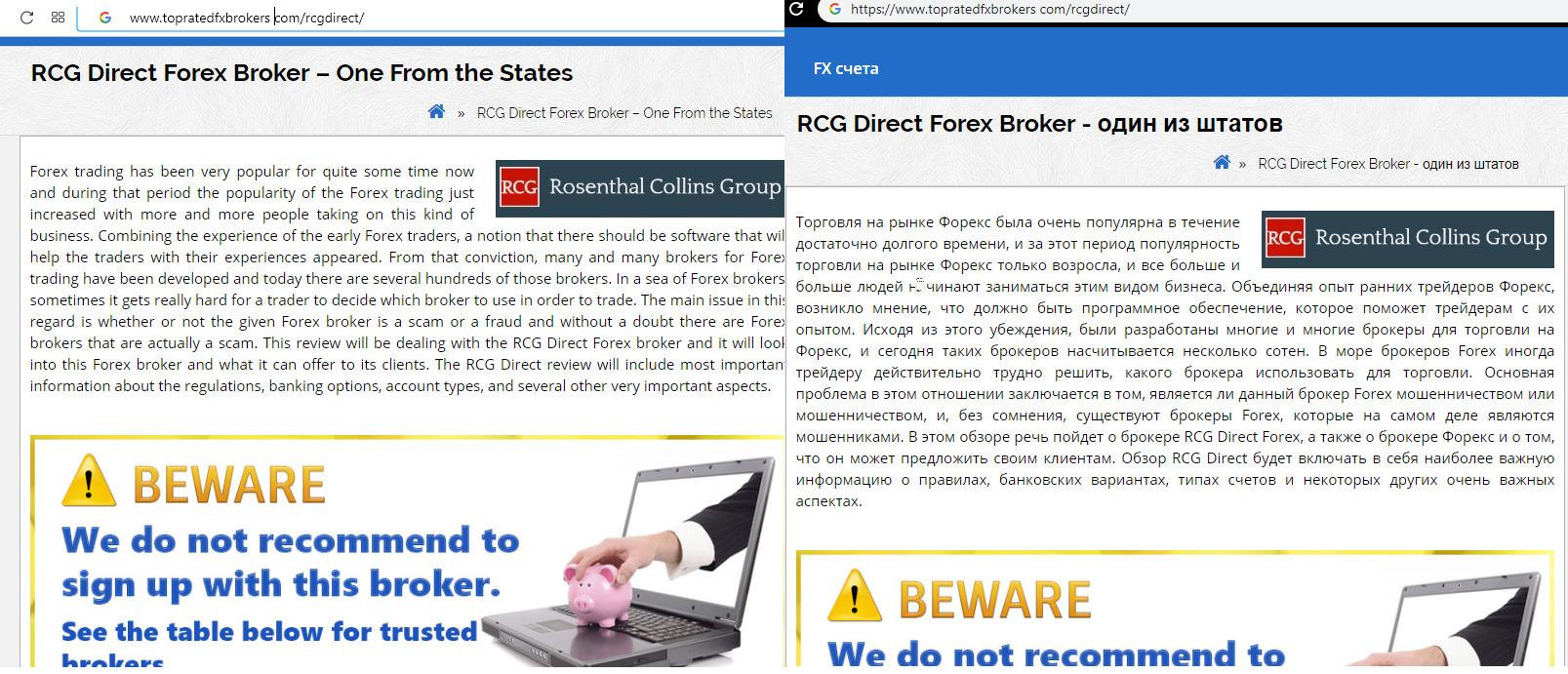 RCG Forex(天眼评分: )-外汇交易商-外汇天眼