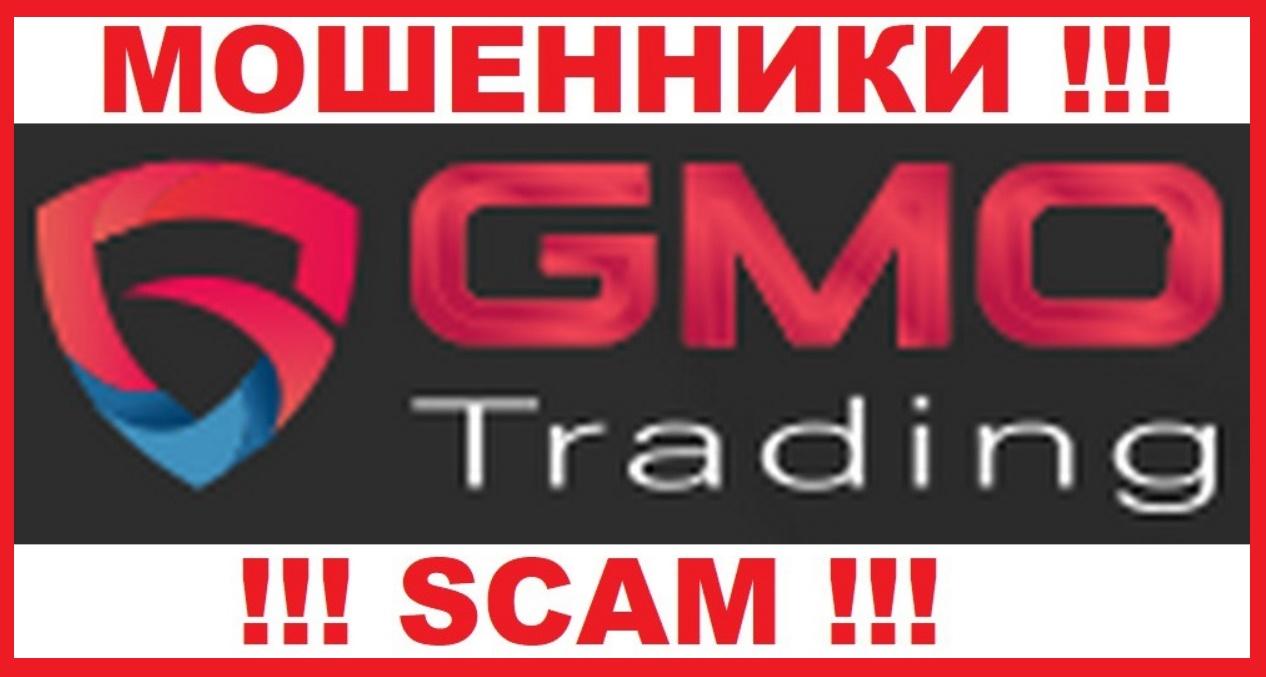 gmo trading scam