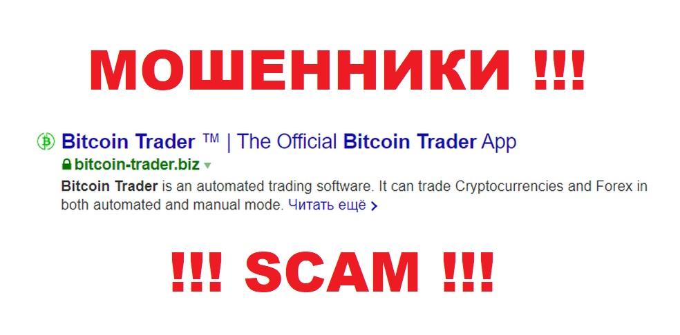 bitcoin profit 2020