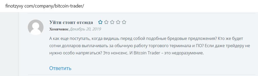 bitcoin piața futures cumpărați bitcoin cu card de credit