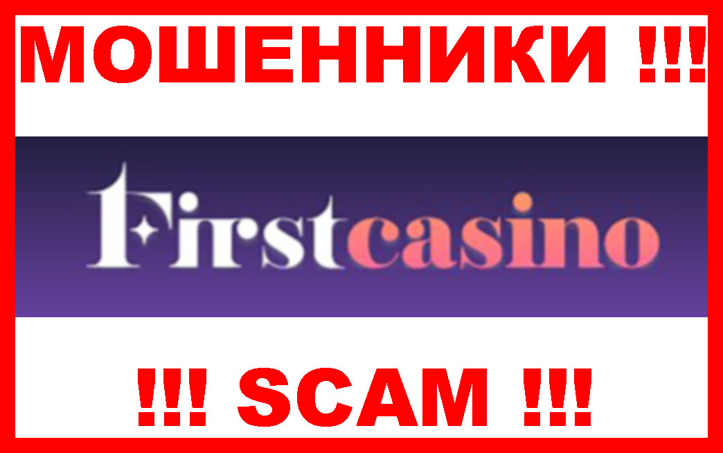 Обман онлайн казино отзывы китай онлайн покер