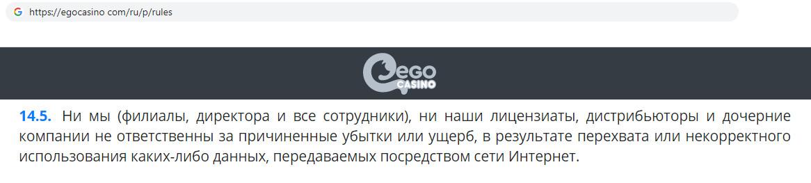 Для перехвата данных казино губернатор покера на русском языке играть онлайн