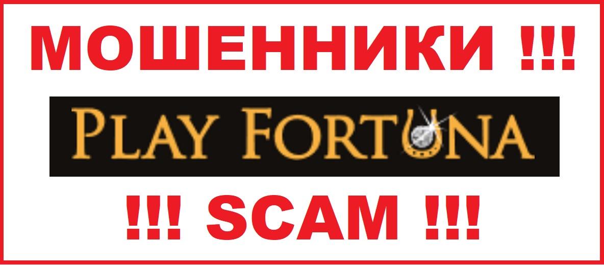 Play fortuna казино онлайн отзывы на что на зоне играют в карты на