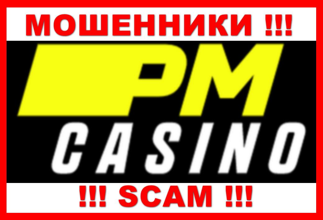 Форекс и он казино лохотрон периодически выскакивает страница казино вулкан