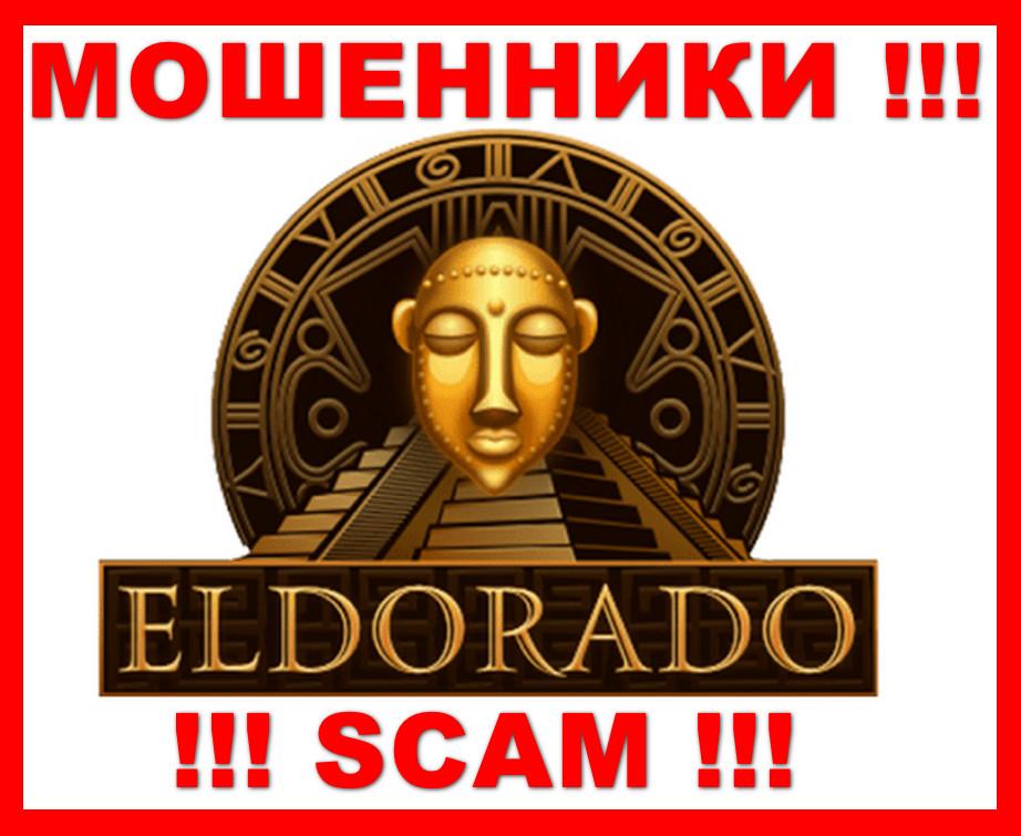 Отзыв онлайн казино эльдорадо онлайн казино слот автоматы играть сейчас бесплатно без регистрации