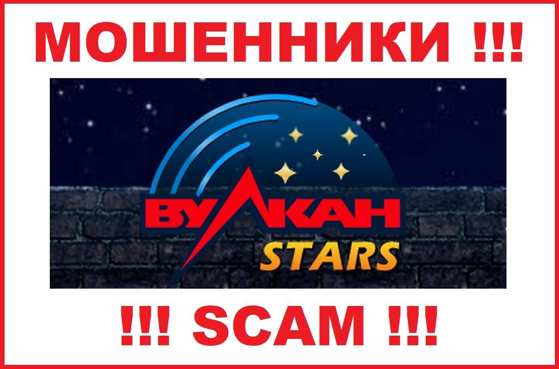 Отзывы о казино вулкан в интернете вывод денег как забрать деньги с вулкана казино