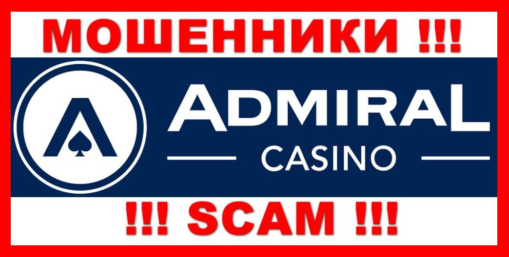 отзывы адмирал казино