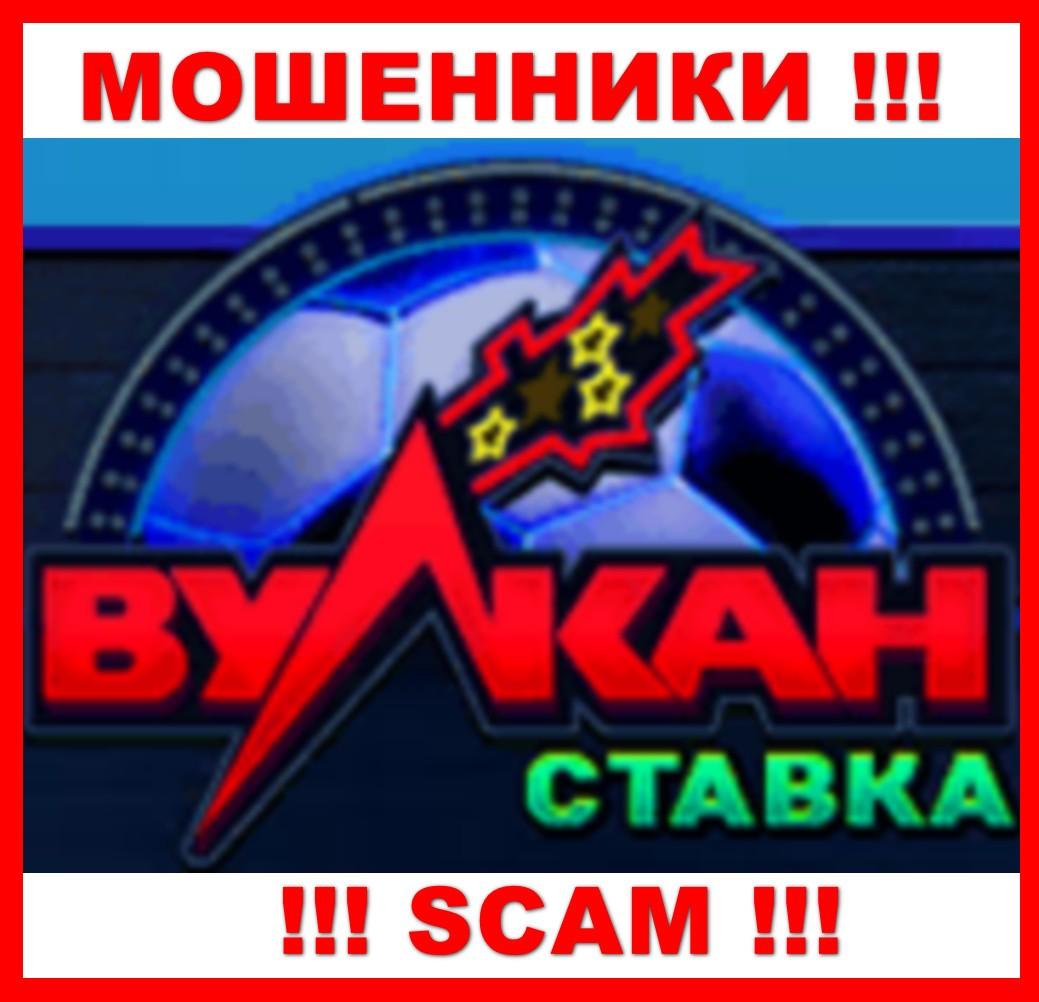 Вулкан ставка отзывы казино казино вулкан бонус 200