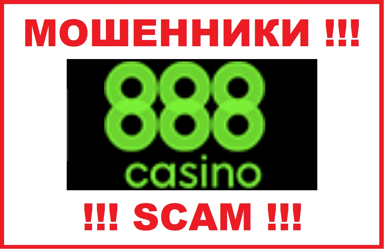 Отзывы 888 казино приложения игровые автоматы бесплатно