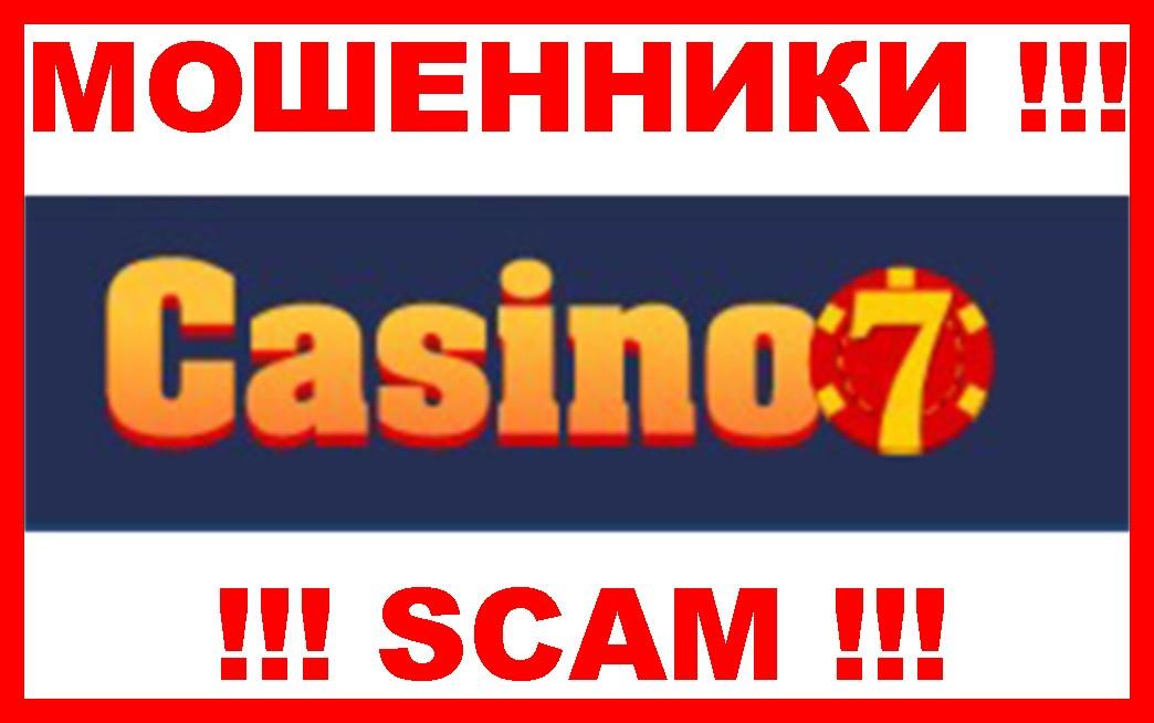 Реально ли заработать на интернет казино или это лохотрон авторадио рулетка онлайн