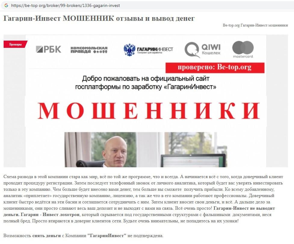 вывод сайта в топ яндекс Гагарин