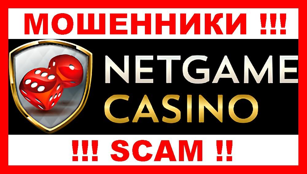 список онлайн казино мошенников